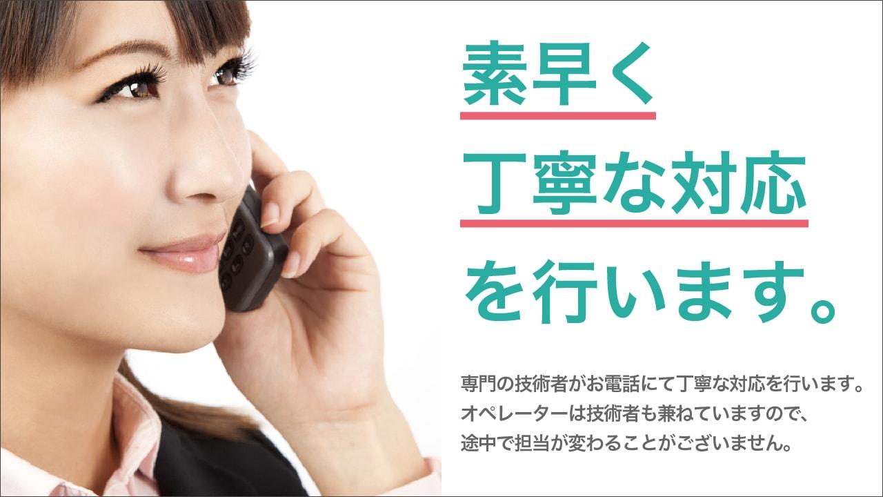 渋谷データ復旧便センテンスバナー