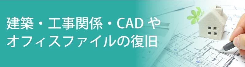 Cad banner